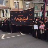 LIVE - 10th Muharram Jaloos - Hussainia Islamic Mission - Bradford, UK