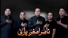 Khusoosi Kalam 2014 - Aye Chand Moharram Kay (Shababul Momineen - Nasir Asghar Party)