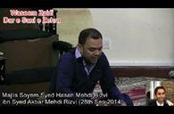 Iltimaas e Surah Fatiha for Syed Hasan Mehdi Rizvi Ibn Syed Akbar Mehdi Rizvi.