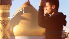Ayyam e #Fatima S.A, Ya Ali Ya Aliya (#Karbala Version) by #AliShanawar