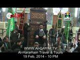Exclusive: Majlis at Markazi Mimber e Karbala by Molana Shahenshah Hussain Naqvi in Haram e Mola Hussain(A.S)