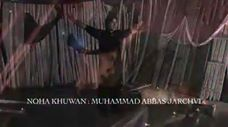 MUHAMMAD ABBAS JARCHVI S/O GOHAR JARCHVI PROMO ALBUM 2014-15