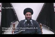 Waqia e Behlol Dana - Wilayat e Imam Musa Kazim A.S