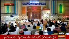 Live Farhan Ali Waris  Naat Ary News Kash Mein Door Payamber