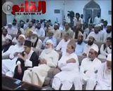 Rasool S.A.W.W & Hazrat Ali A.S & Hazrat E Khadija S.A ki Namaz