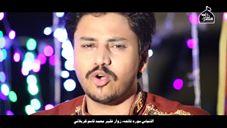 Search: manqabat | Shia Online Community