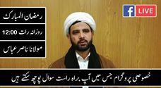 Ramzan With SMT (Molana Nasir Abbas Sahab)
