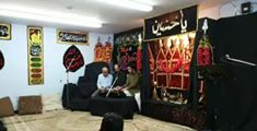 LIVE MAJLIS SHAHADAT IMAM ALI A.S.