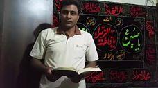 LIVE - Ali Raza Rizvi - Mola Abbas (A.S) (Manqbat)