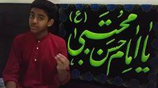 LIVE - Kazim Raza Rizvi - Imam Hassan (A.S) (Manqabat)