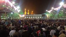Live From #Karbala #Iraq