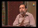 Shaheed Ustad Sibte Jafar Zaidi