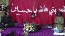 Mesum abbas Jashn E Eid e Ghadeer 2014