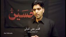 Qambar Ali Kiyani - Nohay 2016-17 (Exclusive)