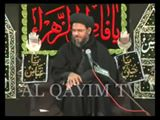 Surah Hujrat - Kis nay Rasool e Khuda (SAWW) par Shak kiya? Sunyay Video may!