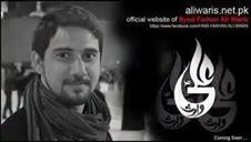 Farhan Ali Waris Arabic Promo Noha 2014 2015/1436 Hijri