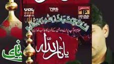 Nohay Khawan Qambar Kiyani  Promo Nohay 2016-2017