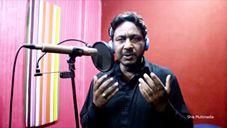 Asghar Khan - Nohay 2016-17
