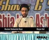 Q&A with Allama Shahanshah Naqvi related to Shaheed Arif Hussain and Allama Sajid Naqvi