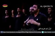 Anjumane Al-Zulfiqar Nohay Album - Muharram 2014-2015
