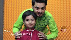 Zain Zaidi - Mola Mera Vi Ghar Howay (Manqabat)