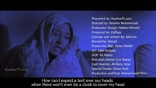 Inspirational Short Film by Muhammadi Films ~ Salam Ya Hussain (AS)