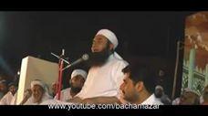 Imam Hussain (A.S) kay Sathi banjao Yazeed ke Nahi By Maulana Tariq Jameel