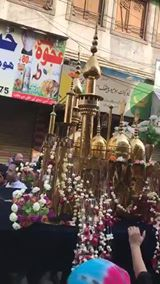 LIVE - Shahadat Imam Ali (A.S) Processsion