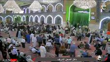 Live from Roza e Hazrat Abbas as ( without Voice )