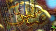 Hum Hain Us Abbas Kay Nauker