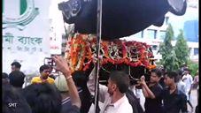 Shahadat Imam Ali (A.S) Procession - Dhaka, Bangladesh