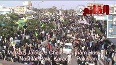 Markazi Jaloos e Chelum e Imam Hussain A.S, Nashtar Park, Karachi - Pakistan
