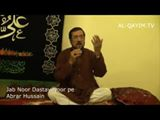 Jab Noor Dastay Noor pe - Abrar Hussain