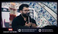 Nohay Khawan : Meesum Abbas