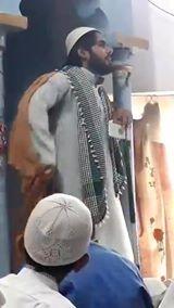 LIVE - EID Khutba - Roorkee, Uttrakhand, India