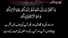 Search: urdu | Shia Online Community