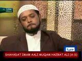 Shahadat Imam Ali (a-s) Alama Shahanshah Naqvi