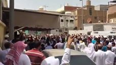 Watch : Protest Video after Suicide bomb in Shi'ite mosque in Qatif, #KSA #Shia #Pakistan #Yemen