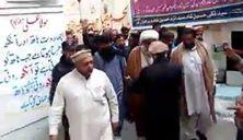 Allama Raja Nasir Abbas (MWM) At Imam Bargah Haideria, Shahdra Town, Lahore