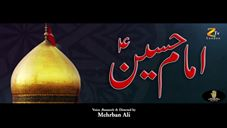 Saying of Imam Hussain (A.S) (Urdu)