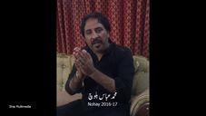 Muhammad Abbas Baloch - Nohay 2016-17