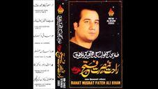 Rahat Fateh Ali Khan - Abbas Alamdar (A.S)