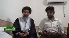 #Tabara - Ayatullah Syed Mazhar Ali Sherazi - Qum #Iran