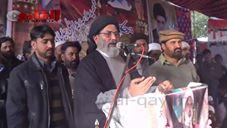 Quid Allama Sajid Ali Naqvi - Shaheed Dedar Ali Chehulm - Part 1