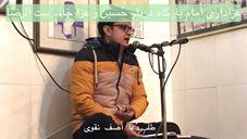 Recitation: Shehroze Hussain Arif