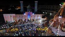 Ab Aerial View of Islamic Research Center, Karachi - Pakistan