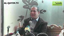 Waqiya e Umar al Khattab Halak Ho Jata Agar Ali na Hota - Bilal Qutb