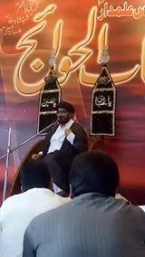 Majlis e Aza bara e esal e Sawab syed Asif Zaidi at babul hawaij imambargah G-6/4 Islamabad Syed Ali Hasnain Karbalai
