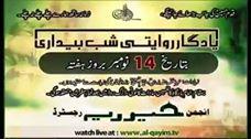 Live Shab e Dari anjuman e Hyderiya , Sadaat Colony, Shah Faisal colony. Broadcast only on www.al-Qayim.tv 14 Nov 2015.