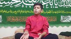 Muffed Haider Zaidi - Chand Utara Hai Khadija Ke
